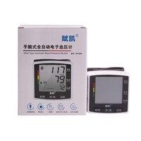 Wrist Type Automatic Blood Pressure Monitor Healthcare Upper Arm Electronic Digital Sphygmomanometer Heat Monitoring Instrument