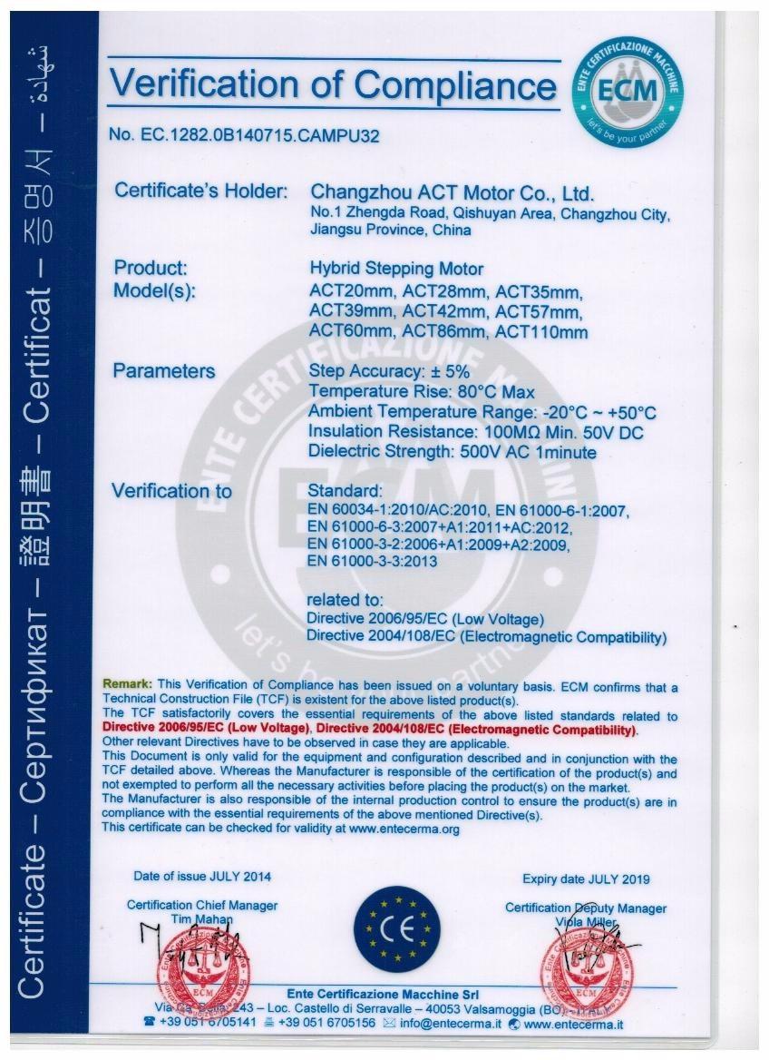 Биполярный 4-свинец 3.0A nema 23 шаговый двигатель 112 мм/3A/425oz-in сертификат Европейского соответствия, сертификат независимого Испытательного и сертификационного ROSH