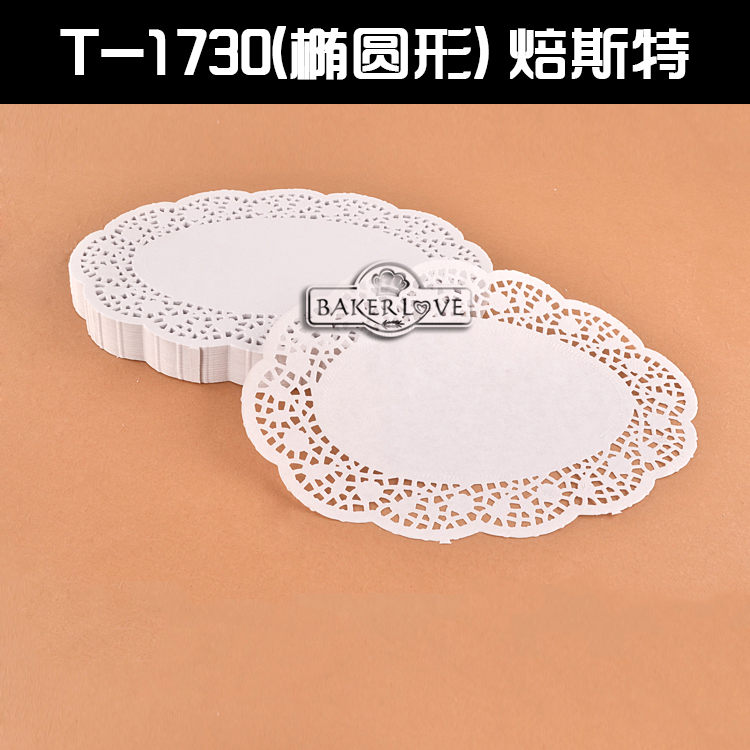 Aliexpress Buy Bakest 712 White Oval Paper Doily Wedding