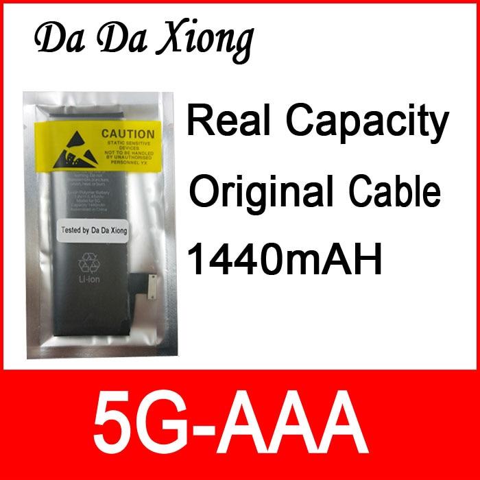 imágenes para 10 unids/lote Capacidad Real 1440 mAh Núcleo junta de Protección 3.7 V Cero cíclica de La Batería para el iphone 5 5G reemplazo piezas de reparación 5G-AAA