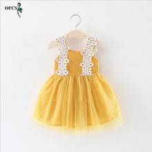 Summer Girls Clothing Dress Children Kids Berry Dress Cotton Kids Vest halter dress Children Clothes Plain lace halter dress 1-3(China)