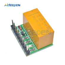Релейный модуль Mini DC 5 в 12 В DPDT, двухполюсный двухрядный коммутатор, плата с обратной полярностью для Arduino UNO Raspberry Pi