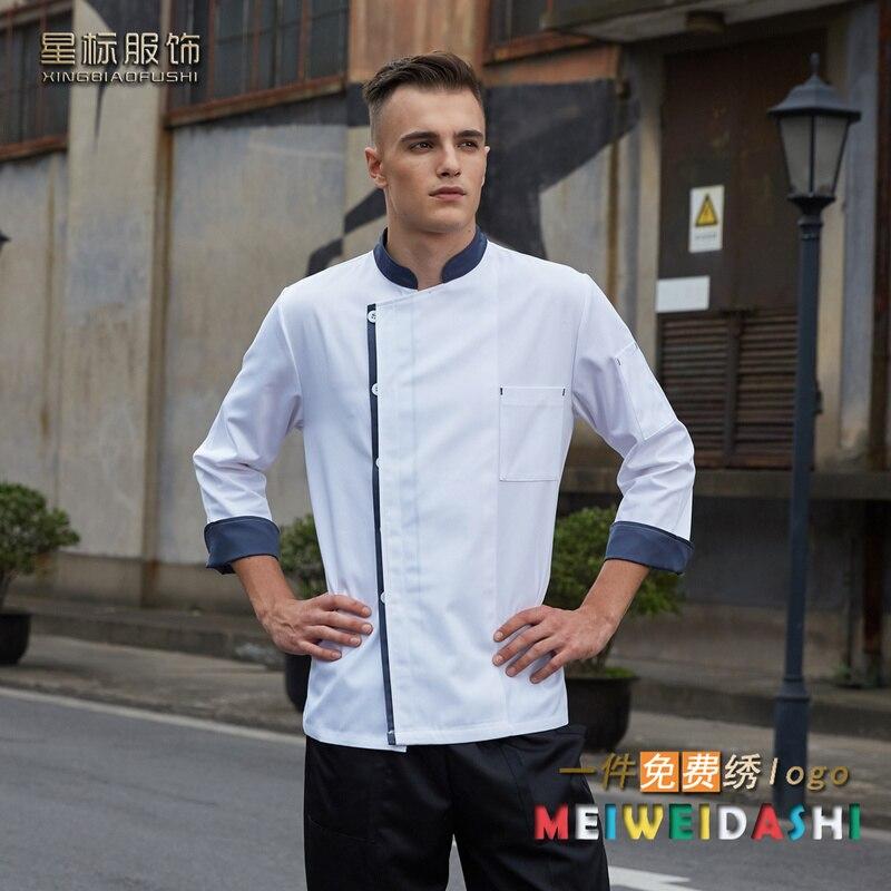 Logo gratuit broderie à manches courtes 5XL grande taille cuisine Chef uniforme hôtel café Service alimentaire vêtements de travail restaurant uniforme
