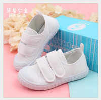 2019 spring new sports shoes sports and leisure boys and girls young children sports shoes wholesale