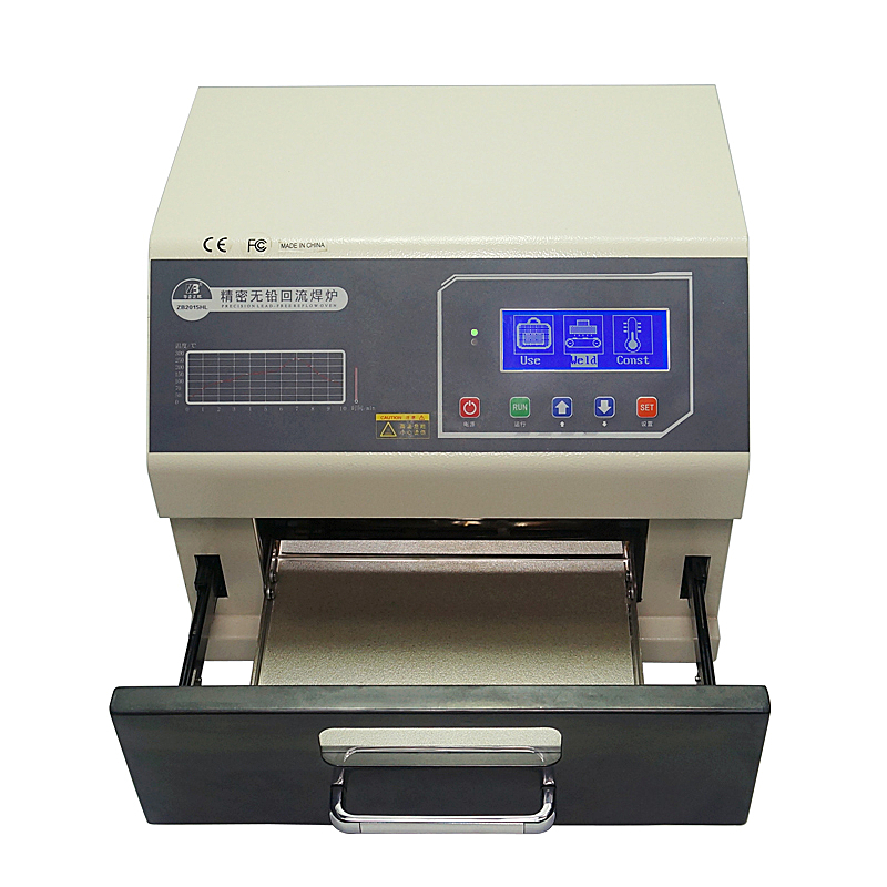 Image 2 - LY 962 Digital Display SMD SMT Reflow Oven Programmable Mini Reflow Soldering Oven 700W 110V 220V-in Soldering Stations from Tools