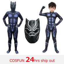 TChalla cosplay costume Black Panther Costume for kid Halloween inspired by Marvel Comics Captain America Civil War