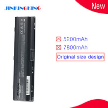 New laptop battery HSTNN-IB42 HSTNN-OB31 HSTNN-OB42 NBP6A48A1 For HP
