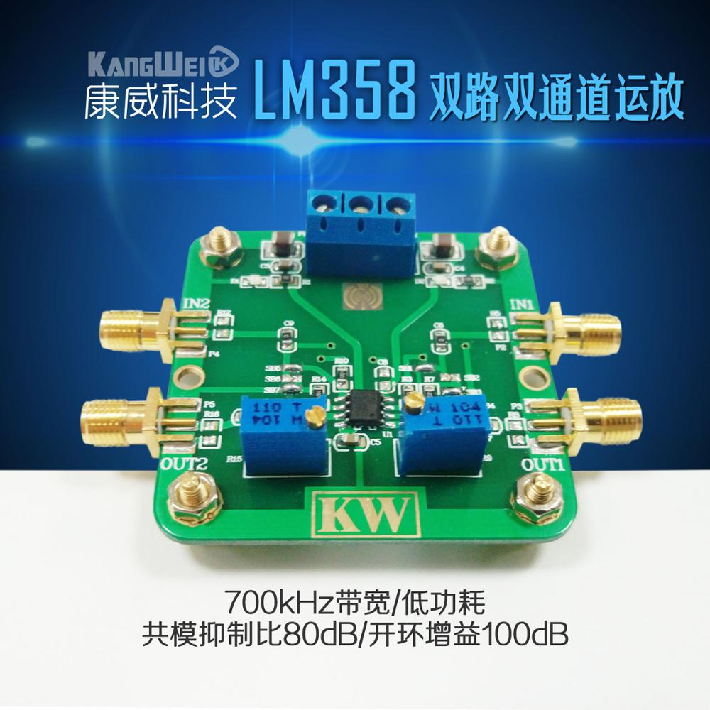 Dual LM358 dual channel amplifier common mode rejection module low power consumption than the 80dB 700kHz bandwidthDual LM358 dual channel amplifier common mode rejection module low power consumption than the 80dB 700kHz bandwidth