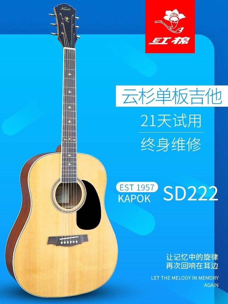 Khmer Cotton Guitar Veneer 3641 Inch Folk Song Wooden Guitar