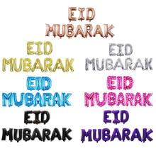 Eid al-Fitr Balloons EID MUBARAK Letters Balloon Alphabet Mubarak Banners Lesser Bairam Ramadan Decorations Kareem