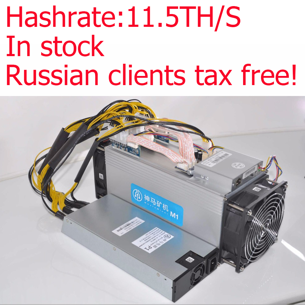 Russian clients free tax The newest miner Asic Bitcoin Miner WhatsMiner M1 11 5TH S better