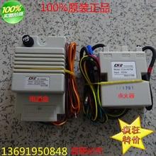 CDA-H24PC блок питания CCA-H070K газовая печь воспламенитель