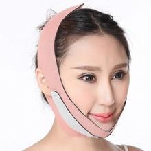 Ultra Thin Smooth Face Slimming Belt Cheek Lift Up Sleeping Anti Wrinkle Sagging Strap V Face Line Belt Chin Slim Mask T226OLE