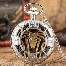 Золотые полые кварцевые карманные часы с изображением паука, серебряные часы с подвеской в виде полуохотника, лучшие подарки для мальчиков, мужчин и женщин, новинка