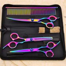 Aço inoxidável tesoura de cabelo profissional barbeiro salão cabeleireiro tesouras corte ferramenta estilo 7 Polegada arco-íris animais estimação tesoura
