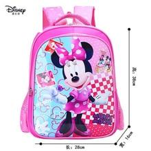 Disney mrożona kreskówka myszka miki plecak torba do szkoły podstawowej nowe dziecko dzieci kreskówka ramiona zmniejszyć oddychający plecak