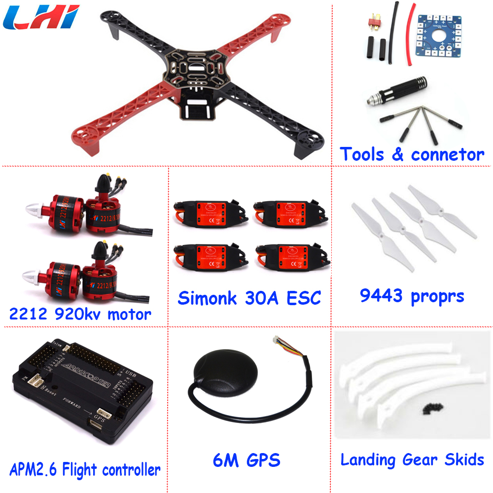 LHI FPV drone dro F450 APM2.6 flight controller 6M GPS with 2212 920KV brushless motor SimonK30A ESC Quadcopter Frame airplanes diy multirotor drone flight control kit apm 2 8 flight controller m8n gps black shell for f450 f500 f550 quadcopter