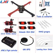 LHI FPV drone dro F450 APM2.6 flight controller 6M GPS with 2212 920KV brushless motor SimonK30A ESC Quadcopter Frame airplanes