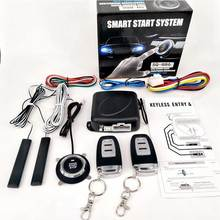 Auto Central Locking Passive Keyless Entry System Engine Push Button Vehicles PKE Start/Stop Lock With 2 Smart Key Remote Start цены онлайн