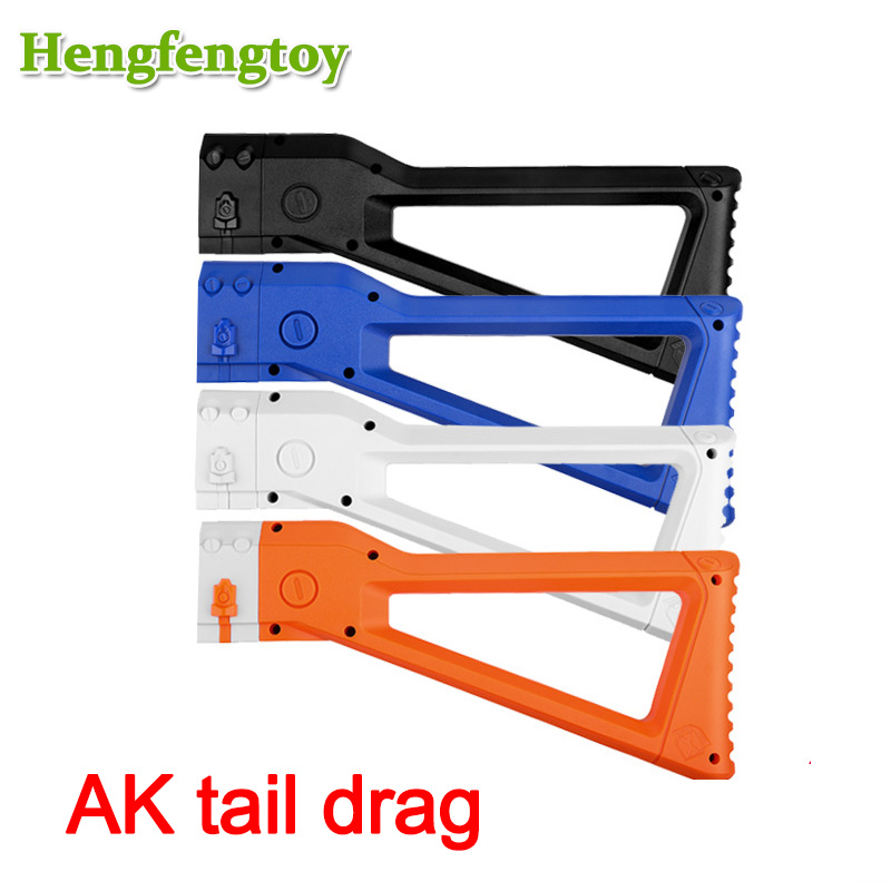 Gel ball guns Nerfl soft projectile Toy Decoration and refitting accessories elite AK tail bracket Outdoor CS shooting game