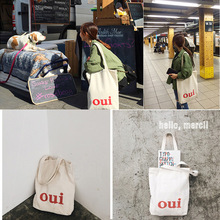 Raged Sheep Large Reusable Grocery Women Tote Bag Canvas Letter Zipper Fashion  Hight Simple Design Healthy Tote Hand Bag trendy color block and canvas design women s tote bag