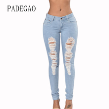 Hot Sale Push Up Denim Mujer Skinny Ripped Capris Jeans Feminino Female Womens Femme Boyfriends Pants For Women Large Plus Size