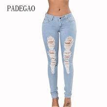 Hot Sale Push Up Denim Mujer Skinny Ripped Capris Jeans Feminino Female Womens Femme Boyfriends Pants For Women Large Plus Size