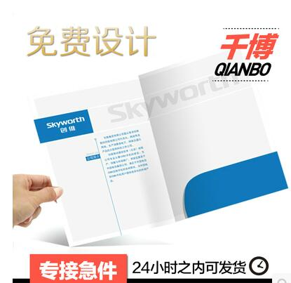 Document Presentation L Shape File Type Folder With Inner Pocket
