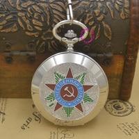 Russian Vingtage Silver Soviet BOLSHEVIK Mechanical FOB Pocket Watch Men Military Pendant Watches Ancient Retro Black