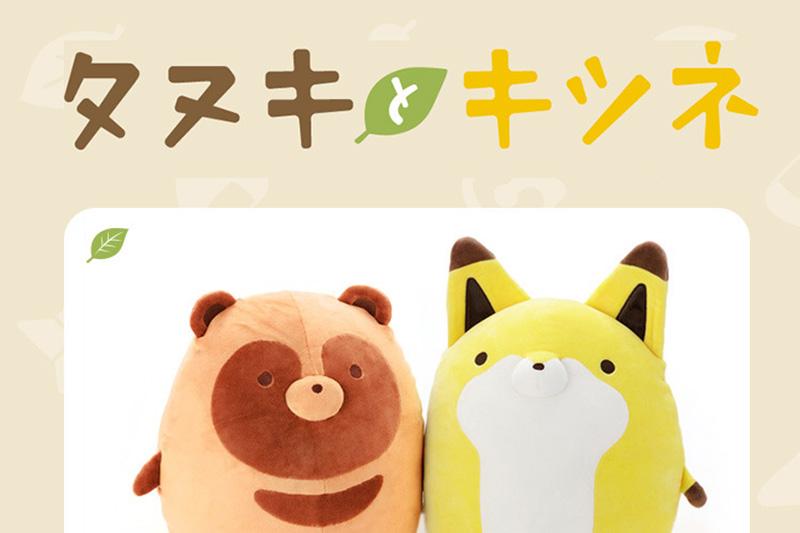 1pcs 40cm Super Cute Fox Plush Dolls Toy Civet Cat Stuffed Animal Plush Toys for Baby Kids BirthdayXmas Gift (1)