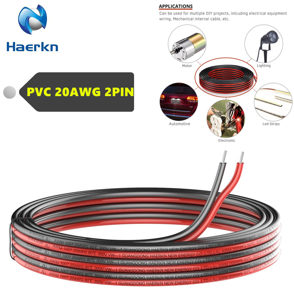 PVC 2pin <font><b>20awg</b></font> RGB Extension Cable Wire Cord 2 Conductor <font><b>UL1007</b></font> Strands Tinned Copper Flexible wire Length for you to choose image