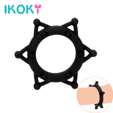 IKOKY Silicone Penis Ring Delay Ejaculation Sex Toys for Men Male Masturbation Dildo Extender Cock Ring Adult Products