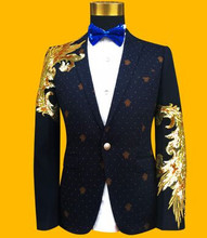 long sleeve emcee top emcee coat for men compere toastmaster coat for men party master formal coat party top
