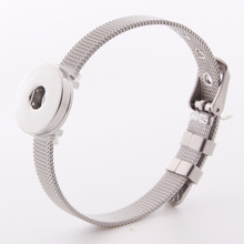 Brand New Women's Watch Style Stainless Steel 18mm Snaps Charms Button DIY Jewelry Bracelet
