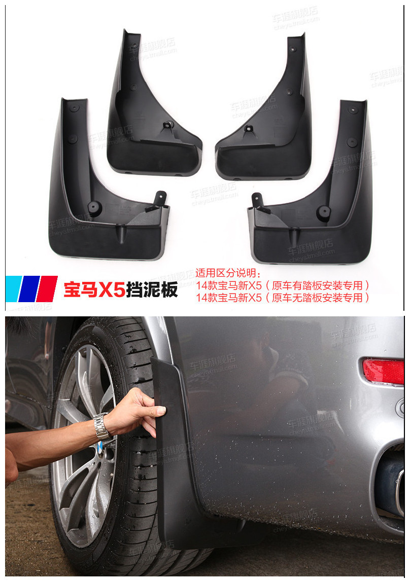 Mud flaps fenders splash guards Mudguards mudflaps 4pcs for BMW X5 2014 Auto decoration fit for jeep patriot deluxe molded mudflaps mud flap splash guard mudguards set free shipping