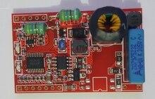 전력선 캐리어 모듈 DC 캐리어 모듈 고속 캐리어 모듈 캐리어 통신 모듈