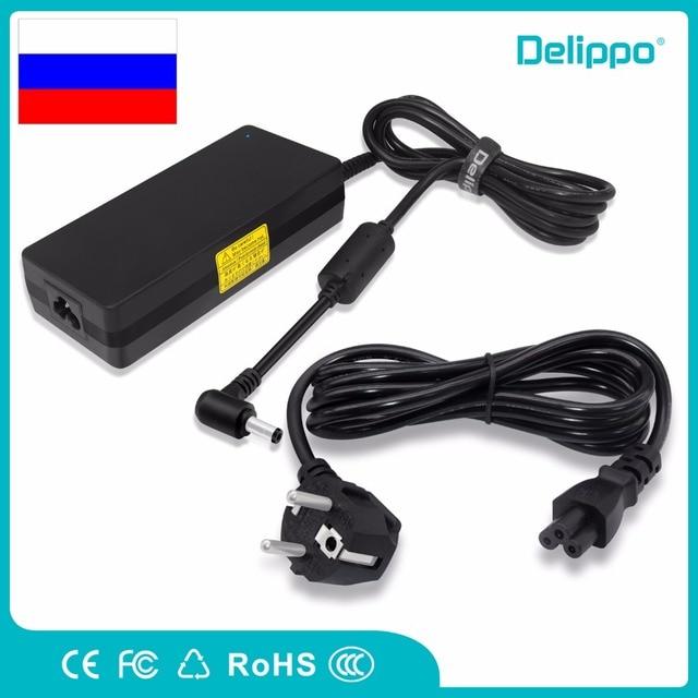 Delippo 19 В 6.32A 120 Вт AC адаптер питания ноутбука зарядное устройство для Asus N53S N55 FX50J N56V N500 N53S N550 c90S ADP-120RH B PA-1121-28