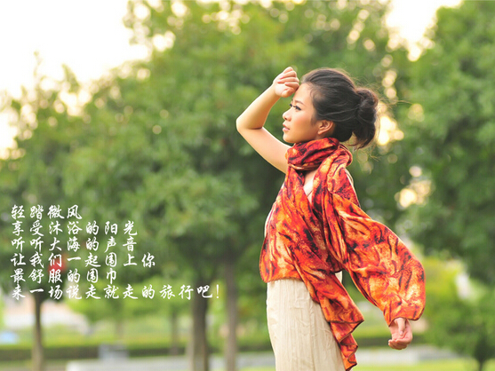 Cashmere like Scarf New Shawls Caring for life High Quality Scarf font b World b font