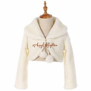 Mangas compridas bonito menina flor do marfim da pele do falso capas cape inverno quente jacket enrole bolero para o casamento da princesa do miúdo outwear casaco