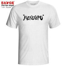 Japanese Shodo Mononofu T Shirt Hand Writing Character Design Pop Active T-shirt Punk Novelty Print Unisex Men Women Tee