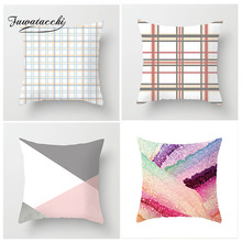 Fuwatacchi Line drawing Cushion Cover Geometry Geometric Pillow Case for Home Sofa Chair Decoration Accessories