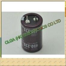 Anakart alüminyum elektrolitik kondansatörler 220 uf/450 v/25x50mm yeni 25*50mm 4.5