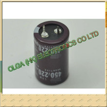 Motherboard aluminium electrolytic capacitors 220 uf / 450 v / 25 x50mm into new 25 * 50 mm 4.5