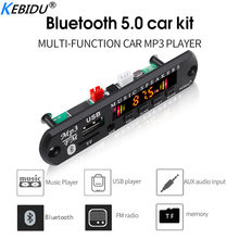 Kebidu Drahtlose Bluetooth 5,0 DC 5V 12V MP3 WMA Decoder Board Audio Modul USB FM TF Radio AUX eingang Für Auto(China)