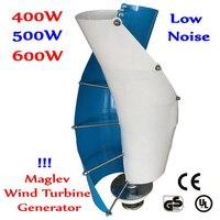 400 Вт 500 Вт 600 Вт 12 В/24 В ветрогенератор VAWT Вертикальная вертикальной оси maglev ветродвигатель Ho Применение уличный свет проект Применение