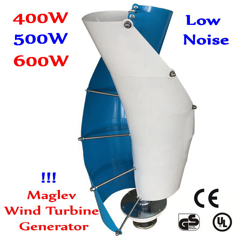 400W 500W 600W 12V / 24V Wind Generator VAWT Vertical Shaft vertical axis maglev wind turbine House Street Light Project Use