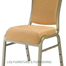 Качественные прочные золотые алюминиевые vip штабелируемые гостиничные стулья LQ-L2041