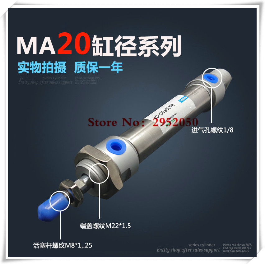 Free shipping Pneumatic Stainless Air Cylinder 20MM Bore 350MM Stroke , MA20X350-S-CA, 20*350 Double Action Mini Round Cylinders pneumatic cylinder cdg1bn40 50 air cylinder 5pcs sets free shipping