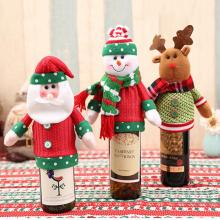 1pcs Christmas Wine Bottle Cover Lovely Non Woven Fabric Santa Suit Red Set Festival Decor 2017