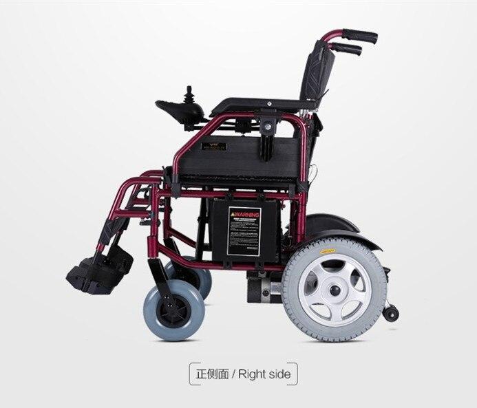 Мощный потенциал складной электрический коляске для инвалидов и пожилых